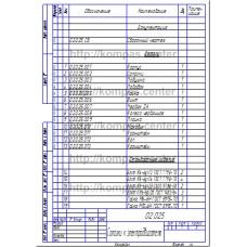 02.025 - Салазки к электродвигателю спецификация