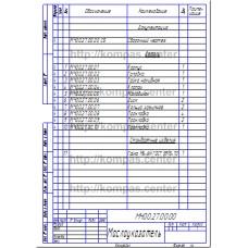 МЧ00.27.00.00 - Маслоуказатель - спецификация