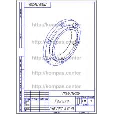 МЧ00.11.00.05 - Крышка изометрия - чертеж