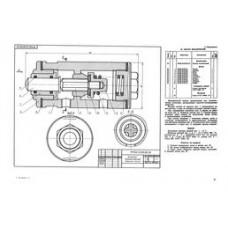 23 Клапан механический