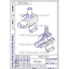 МЧ00.41.00.01 - Корпус изометрия - чертеж