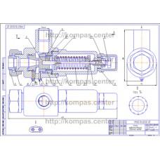 МЧ00.76.00.00 - Клапан предохранительный