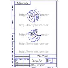 МЧ00.79.00.04 - Патрубок изометрия