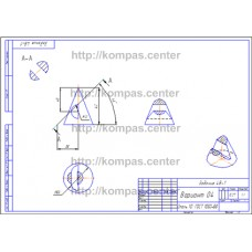 Задание 48-1 - Вариант 04 - чертеж