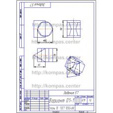 Задание 57 - Вариант 01-1 - чертеж