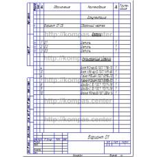 Вариант 01 спецификация