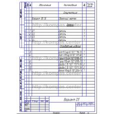 Вариант 05 спецификация