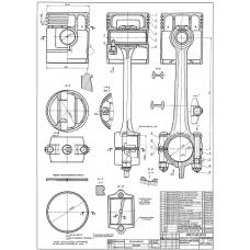 98.71.00.00 Шатунно-поршневой механизм тракторного двигателя