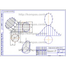 Графическая работа 06-2 Вариант 05