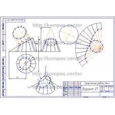 Графическая работа 06-3 Вариант 01