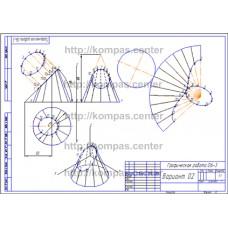 Графическая работа 06-3 Вариант 02
