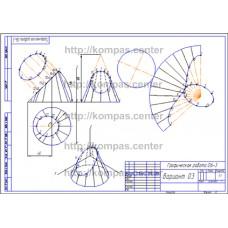 Графическая работа 06-3 Вариант 03