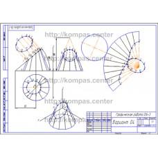 Графическая работа 06-3 Вариант 04
