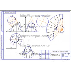 Графическая работа 06-3 Вариант 05
