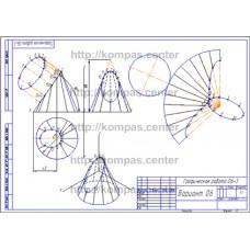 Графическая работа 06-3 Вариант 06