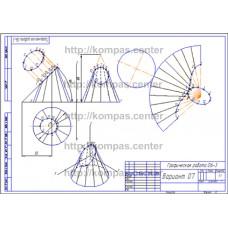 Графическая работа 06-3 Вариант 07
