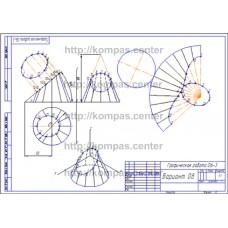 Графическая работа 06-3 Вариант 08