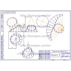 Графическая работа 06-3 Вариант 10