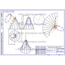 Графическая работа 06-3 Вариант 13
