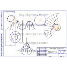 Графическая работа 06-3 Вариант 14