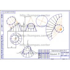 Графическая работа 06-3 Вариант 15