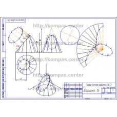 Графическая работа 06-3 Вариант 16