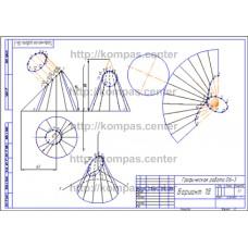 Графическая работа 06-3 Вариант 18