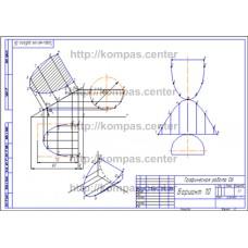Графическая работа 06 Вариант 10