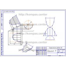 Графическая работа 06 Вариант 11