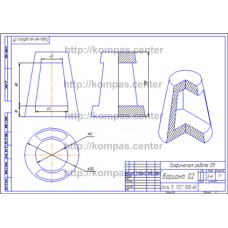 Графическая работа 09 - Вариант 02 - чертеж