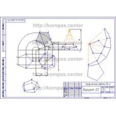 Графическая работа 05-2 Вариант 03