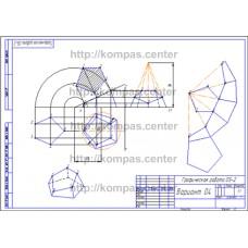 Графическая работа 05-2 Вариант 04