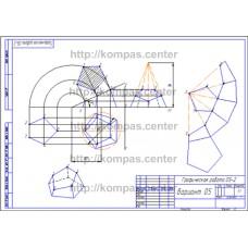 Графическая работа 05-2 Вариант 05