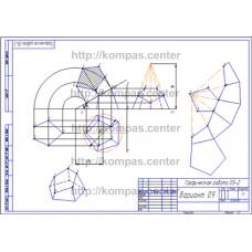 Графическая работа 05-2 Вариант 09