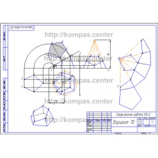 Графическая работа 05-2 Вариант 10