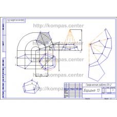 Графическая работа 05-2 Вариант 13